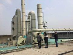 工业废气处理安装原则
